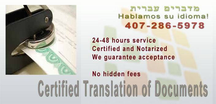 certified document services