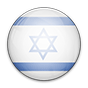 certified translations in Birmingham, hebrew to english, translate hebrew diploma, translate hebrew, translate hebrew transcript,certified and notarized, diploma and transcript translation service,hebrew,spanish,english,translation of transcript,translate certificate,translation degree,translate transcripts,translate diploma and transcript,certified,notarized,translation of academic records, marriage certificate, driver license, divorce certificate, death certificate, birth certificate,translation of academic records,high school diploma, teudat bagrut,test result,translation of school records