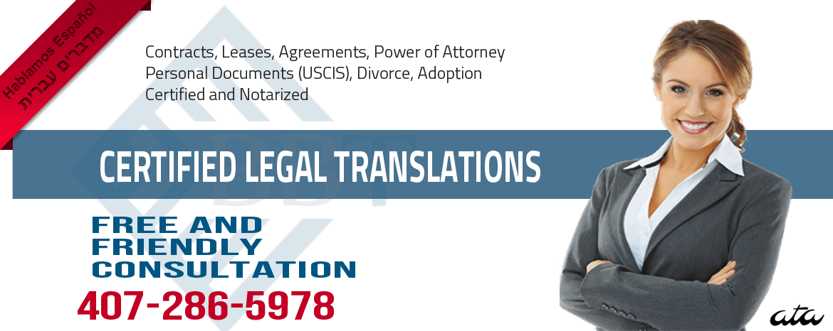 legal translations,Hebrew English legal translation,English to Hebrew translator,Spanish English translation,translation of legal documents,translation of agreements,translation of contract