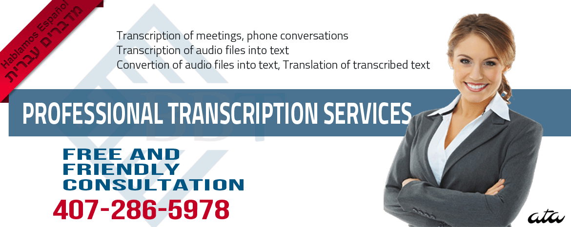 professional Hebrew transcription services,convert hebrew audio into text,transcribe tape to a type text,convert hebrew recording to text,professional Hebrew transcriptions,transcribe legal documents,ins,Hebrew transcription