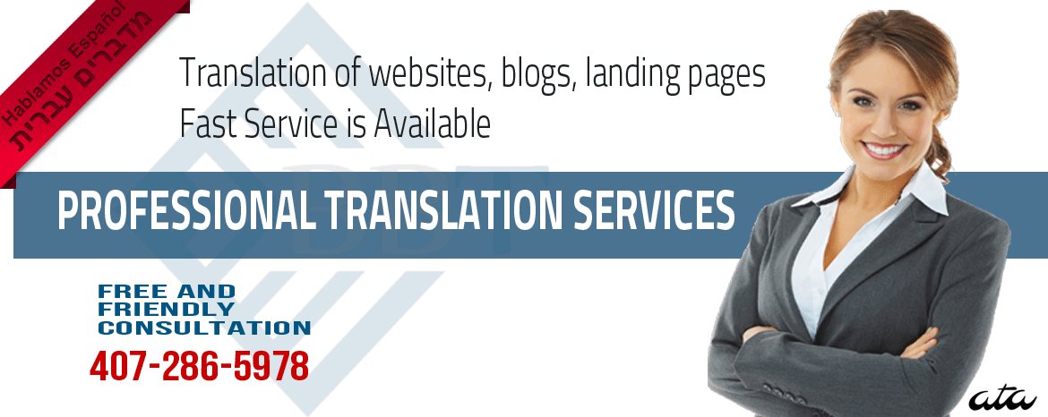 translation of websites, translation of blogs, translation into english, translation of website into english, translation of blog into english