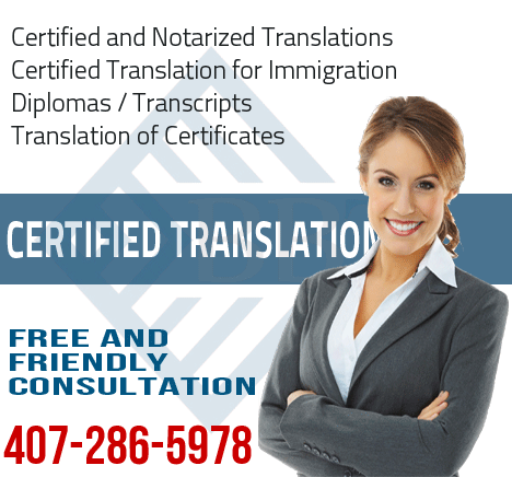 certified translation,notarized translation,certified translation services,hebrew,spanish