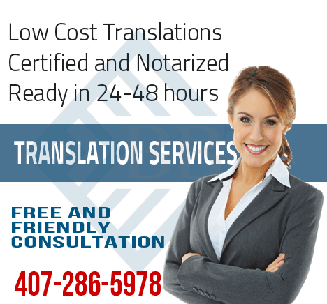 cheap hebrew english translation, cheap translation,cheap certified translation,cheap translation of birth certificate, diploma, transcript,license, cheap translation of divorce certificate,cheap certified and notarized,cheap hebrew translations, hebrew, cheap spanish english,cheap english to hebrew translation,cheap hebrew to english translation