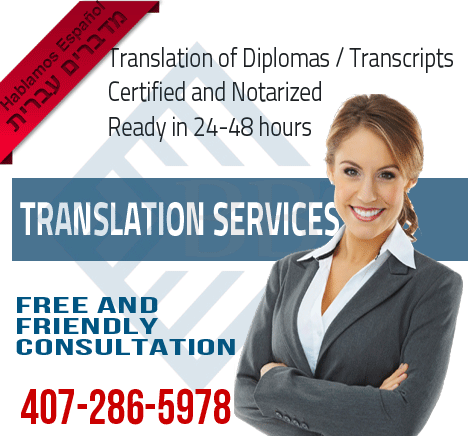 translate hebrew diploma and transcript, certified translation, notarized translation, translation of transcript,certified and notarized translation,hebrew english translation