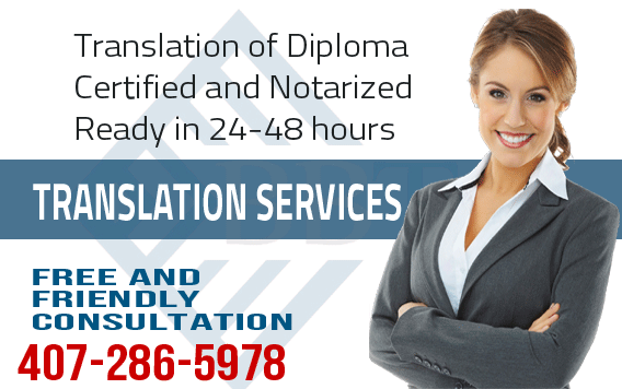 Spanish translation of Diploma,fast translation service,Spanish translation,certified and notarized