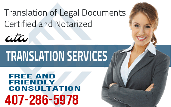 certified translation of affidavits, certified translation, translation of statements, hebrew translation, translation of affidavit for USCIS, spanish translation, english translation,official translation of affidavit