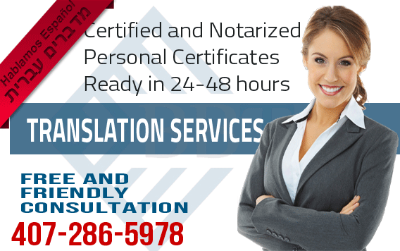 certified translation of marriage certificate for uscis,certified translation, translation for uscis, translation of certificates