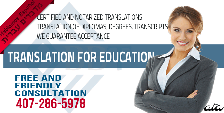 translation of degree, professional translation of degree, certified translation of degree,translation of degree with a notary signature,translation of degree in spanish, translation of degree in hebrew, translation of degree certificate