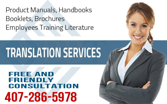 professional translation of employee handbooks, user guides, safety manuals, training guides, hebrew to english, spanish to english, translation services